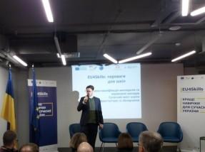 Відбулася стартова конференція, присвячена започаткуванню нової програми допомоги Україні