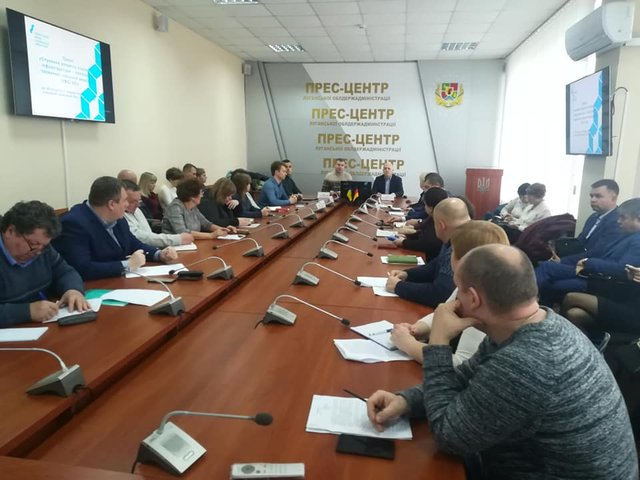 Informational campaign on USIF VII Project has been launched