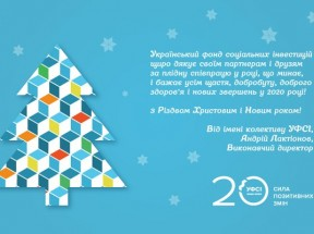 Marry Christmas and Happy New Year!