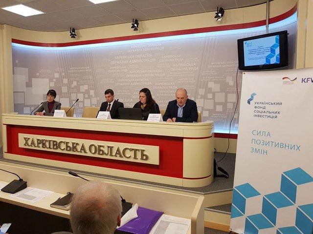 Інформаційні семінари щодо проекту УФСІ VII проведені  ще у двох регіонах його впровадження