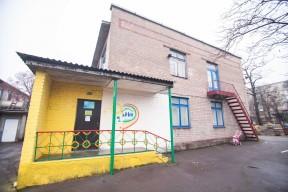 Покращення умов надання послуг дошкільної освіти у ЗДО № 98 м. Маріуполь, Донецька область / KfW 16-14-00-004