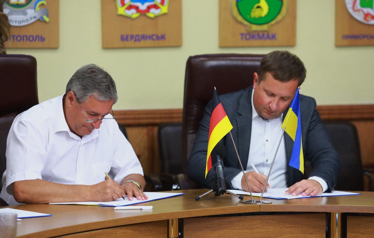 За кошти Уряду Німеччини буде профінансовано покращення умов надання первинної медичної допомоги у окремих медичних закладах на сході України