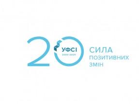 ТОП-10 цікавих фактів про Український фонд соціальних інвестицій