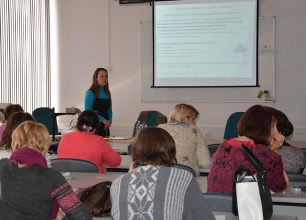 У Києві проведено тренінг «Енергоефективність у територіальних громадах»