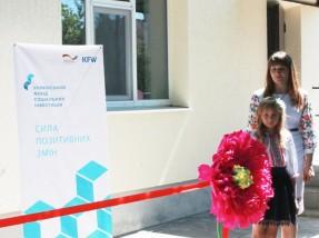 У Комиш-Зорі відкрито будинок з соціальними квартирами для ВПО