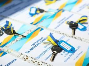 30 переселенців отримали безкоштовне житло у м. Богодухів