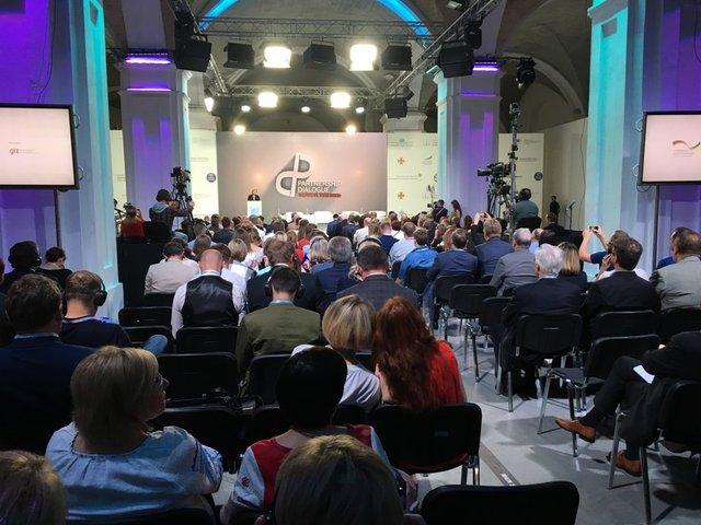 УФСІ на міжнародній конференції «Діяти разом: Партнерство та діалог»