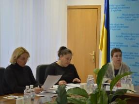 Наглядова рада схвалила результати роботи УФСІ у 2018 році і затвердила річний план діяльності та бюджет Фонду на поточний рік