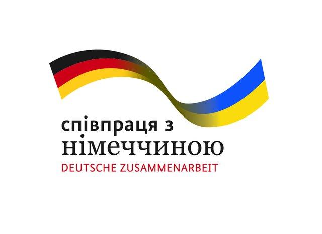 Німеччина розширює підтримку українських реформ