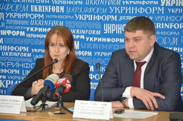 2500 дітей додатково піде у дитсадки Києва до кінця року – Український фонд  соціальних інвестицій