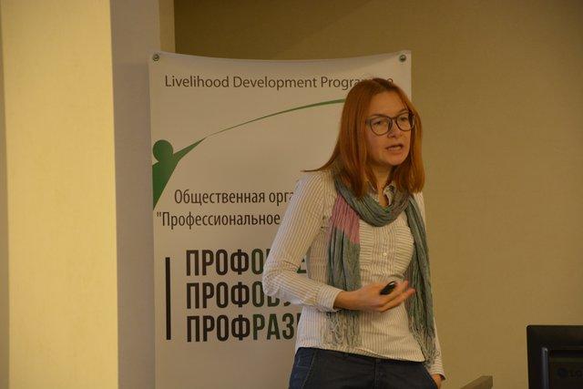 У Харківській області розпочато програму «Гідна праця»