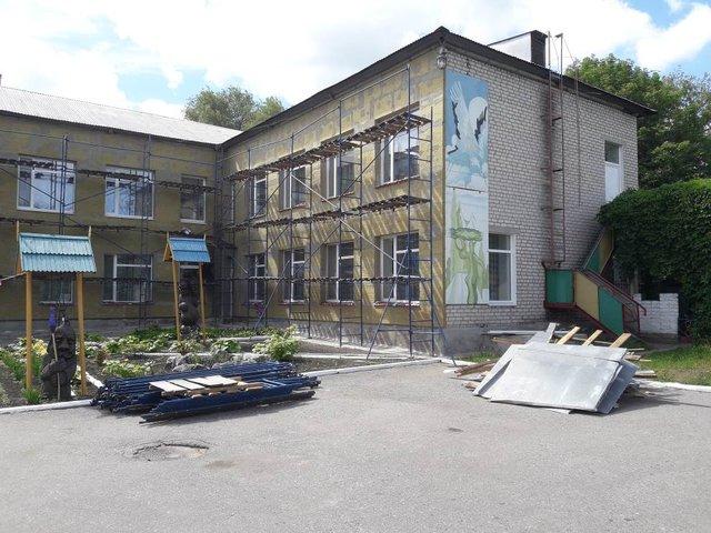 У Краснограді за німецькі кошти утеплюють дитячий садок №17